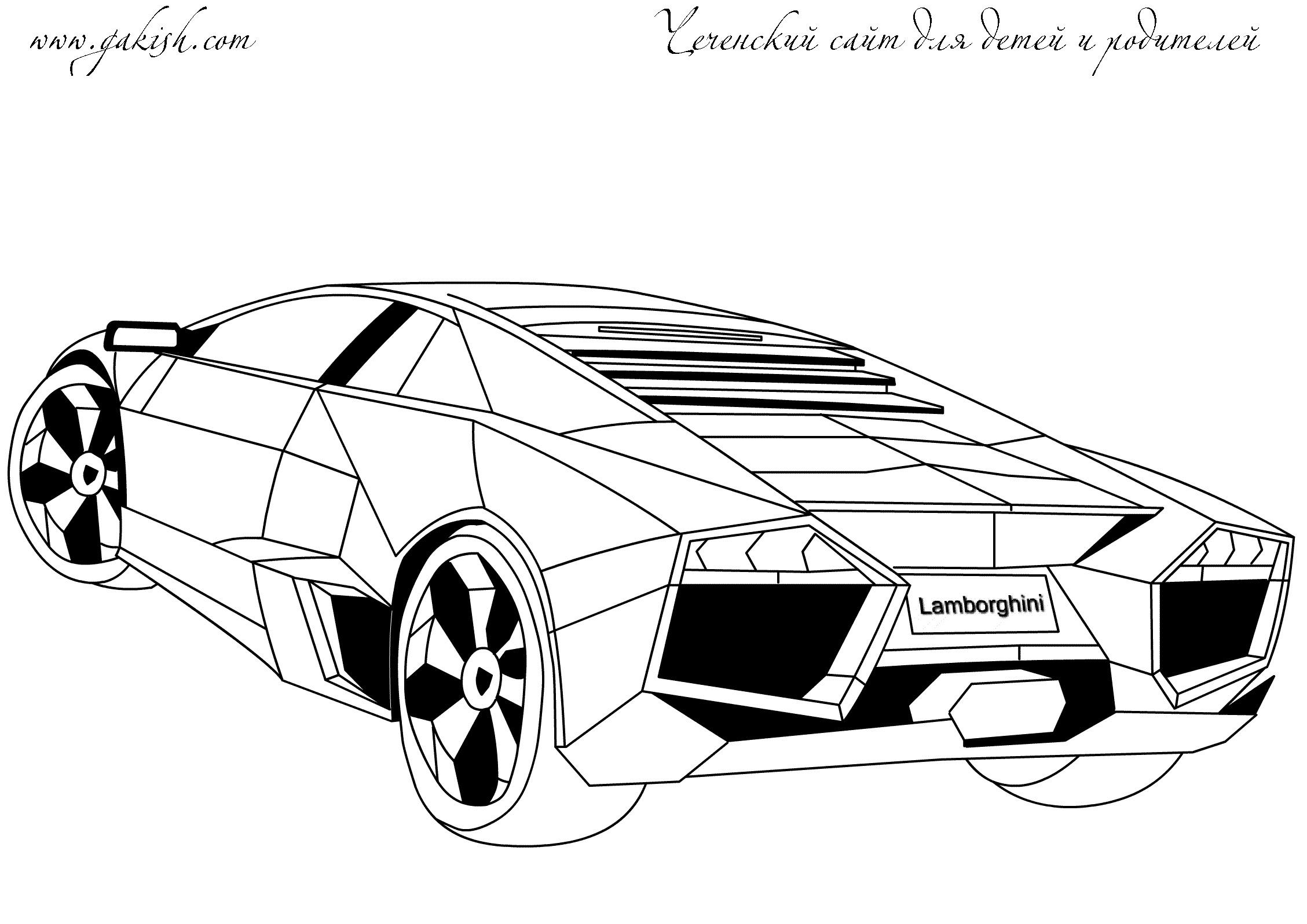 Coloriage A Imprimer Lamborghini.Meilleur De Coloriage De Lamborghini A Imprimer Des