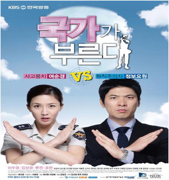 [Review K-Drama] Secret Agent Miss Oh