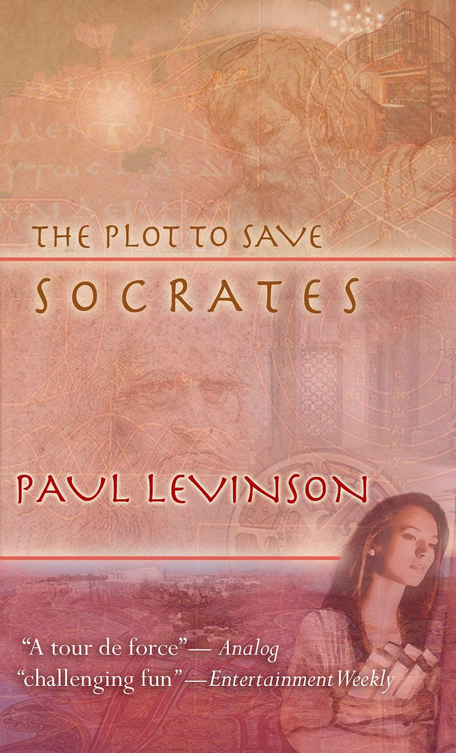 Paul levinsons infinite regress my novels and nonfiction the plot to save socrates fandeluxe Gallery
