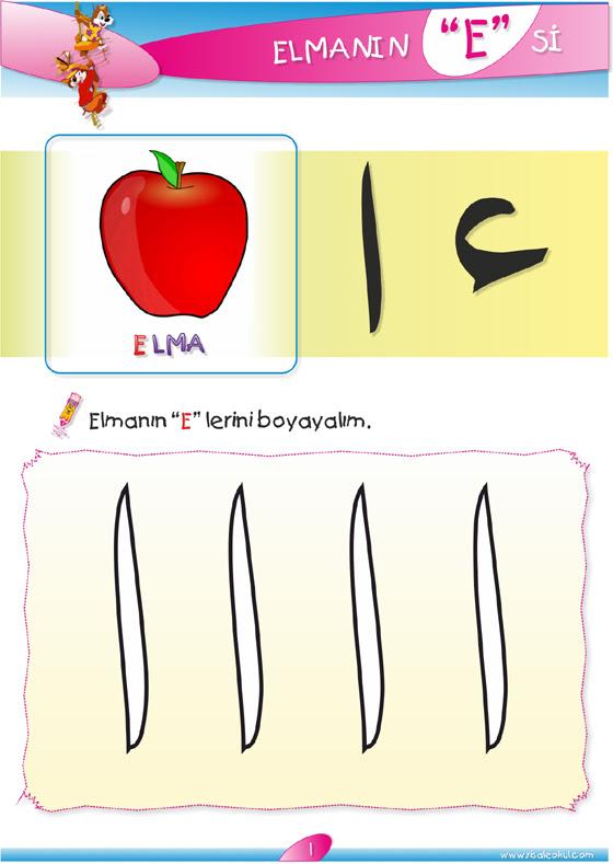 Okulöncesi Elif Ba Harf öğretimi