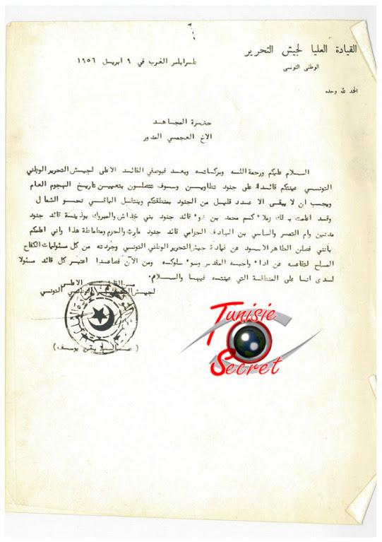 En 1956, Salah Ben Youssef avait tenté un coup similaire à celui de Ben Guerdane