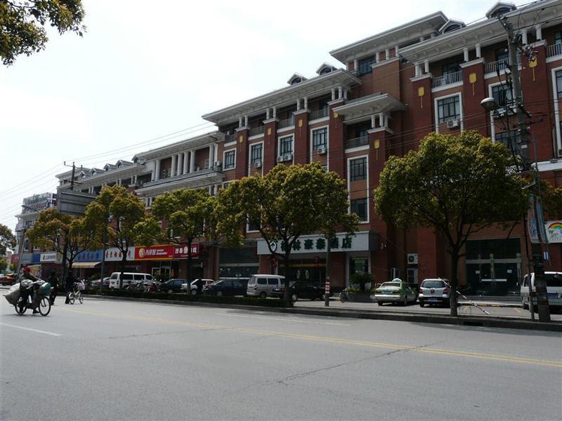 Price GreenTree Inn ShangHai Songjiang District Wanda Plaza SongJiangXincheng Metro Station Hotel