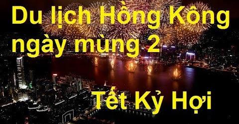 Du lịch Hồng Kông ngày mùng 2 Tết Kỷ Hợi