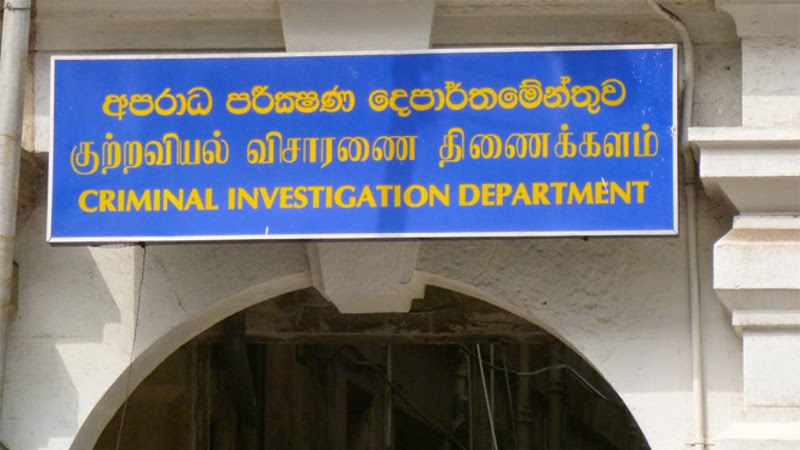 CID hunt for 'Navy Sampath'