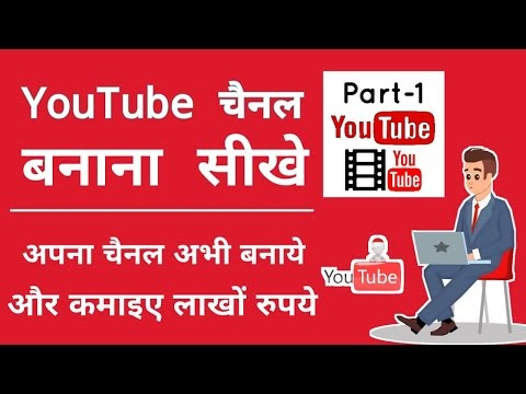 How to Create a Youtube Channel 2020 Mobile se youtube channel kaise banaye money on Yt #ilearntech