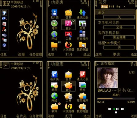 Tema Nokia 3720 Classic Wallpaper