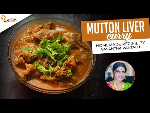 Spicy Mutton Liver Curry in Telugu | By Vasantha Vantalu