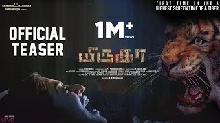 Mirugaa Tamil Movie (2020) | Cast | Teaser | Release Date