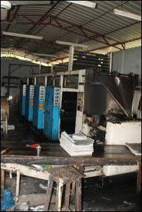 Attack on Uthayan paper office in Jaffna