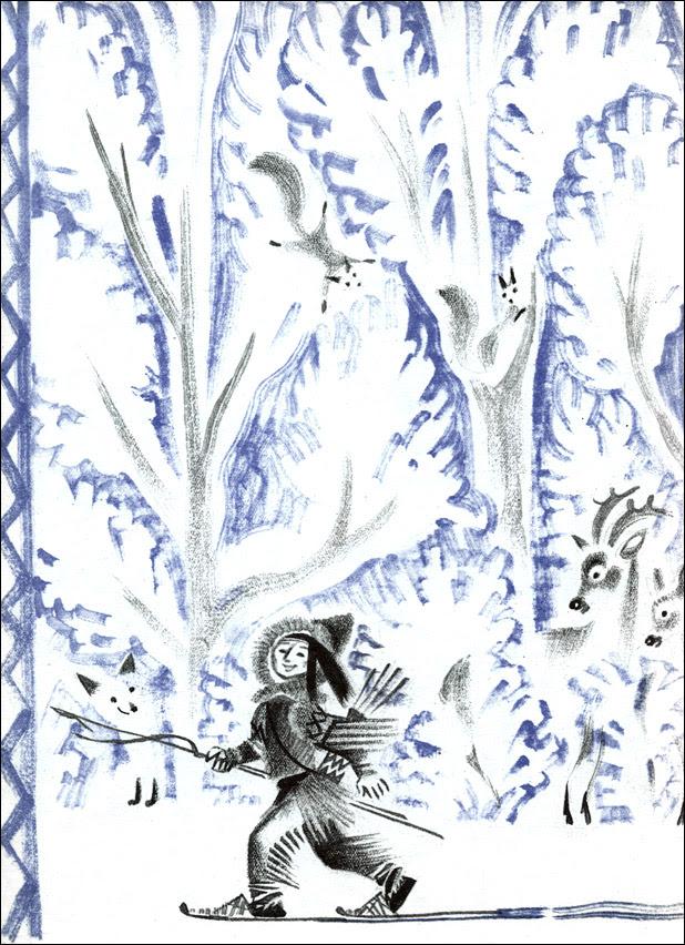 Н. Гольц, Сын Утренней звезды