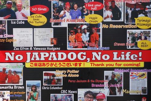 No Japadog No Life!