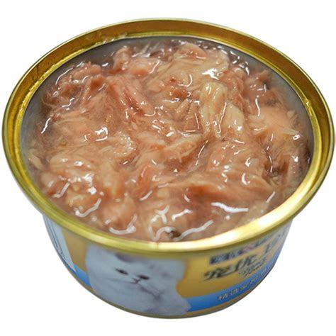 youzhen pet  featured tuna canned cat wet cat food