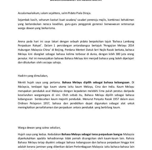 Contoh Soal Shu Contoh Pidato Bahasa Melayu Sekolah Rendah