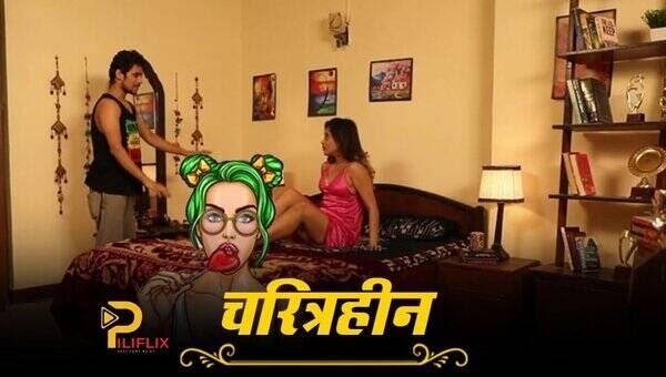 Charitraheen (2021) - PiliFlix Short Film