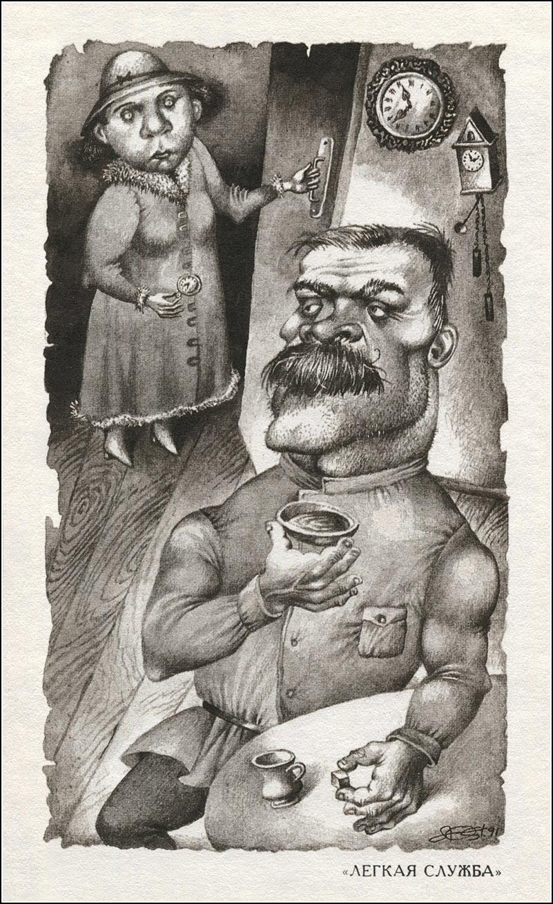 А. Остроменцкий, Пантелеймон Романов