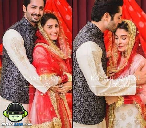 Ayeza Khan and Danish Taimoor Got Married (Nikkah Pictures