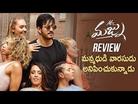 Mr Majnu Movie Review | Mr Majnu Telugu Movie Hit or Flop Review by Audience Resposce