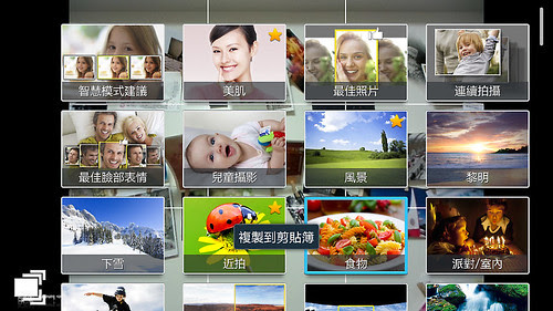 Samsung_S4Zoom_11