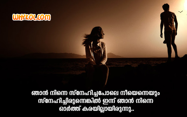 Sad Quotes About Lost Love Whatsapp Status Malayalam