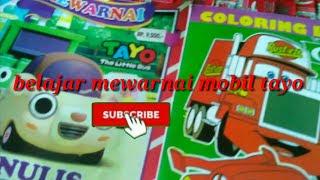 All Clip Of Mewarnai Mobil Mobilan Bhclipcom