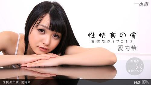 1pondo-100813_674 - Nozomi Aiuchi
