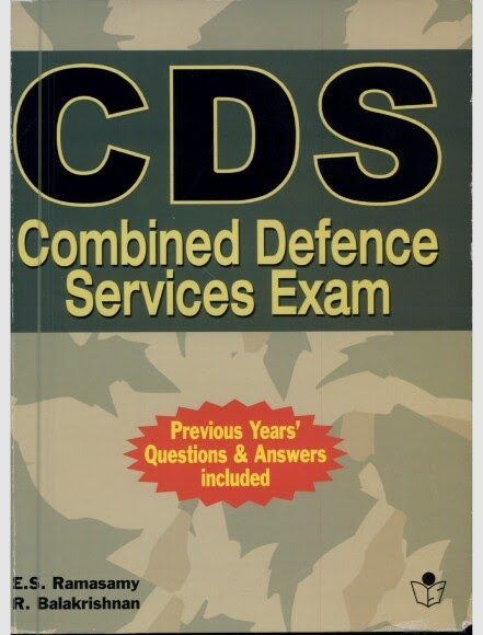 Combined Defence Services Exam by By E.S.Ramasamy eBook