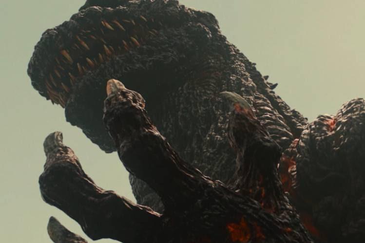 Shin Godzilla!