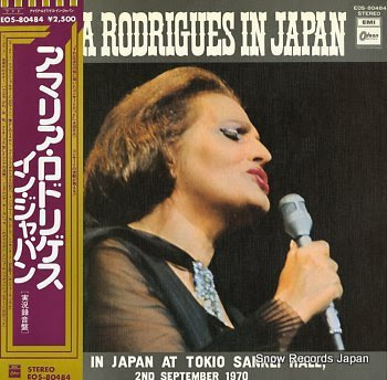 RODRIGUES, AMALIA in japan