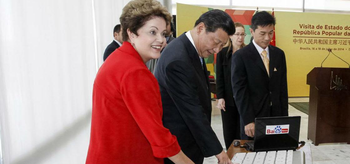 Baidu: fundador vira embaixador da tecnologia em reunião com Dilma Rousseff