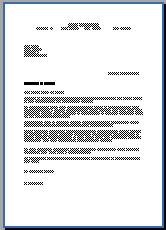 Bewerbungsschreiben Muster Bewerbungsschreiben Aushilfe