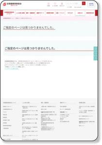 http://www.kyoukaikenpo.or.jp/g3/cat310/sb3030/sbb30301/1935-66724
