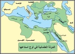 الامبراطورية العثمانية خريطة الامبراطورية في أقصى إتساعها