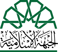 Logo of the Islamic Front (Syria).svg