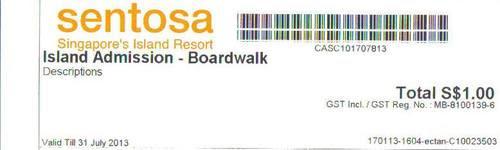 Входният билет за остров Сентоса