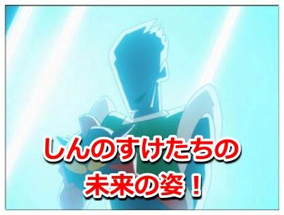 クレヨンしんちゃんでしんのすけ達が未来で大人になった姿 Legend Anime