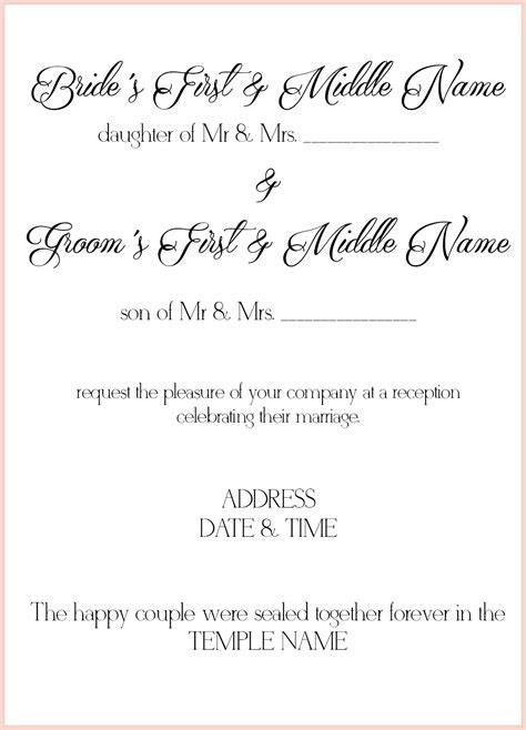 8 LDS Wedding Invitation Wording Samples   LDS Wedding