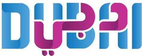 Dubai vector skyline free vector download (120 Free vector