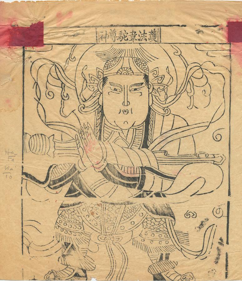 chinese folk god woodcut