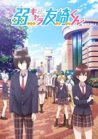 Jaku-Chara Tomozaki-kun Episode 03 Subtitle Indonesia