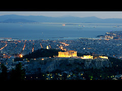 Night falls over Athens