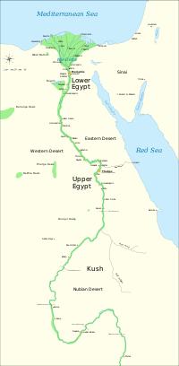 Lower Egypt (al-Diltā)