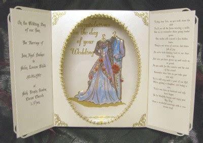 FULL WALLPAPER: Wedding card verses