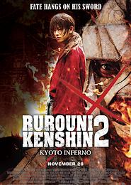 Rurouni Kenshin: Kyoto Inferno - Live Action