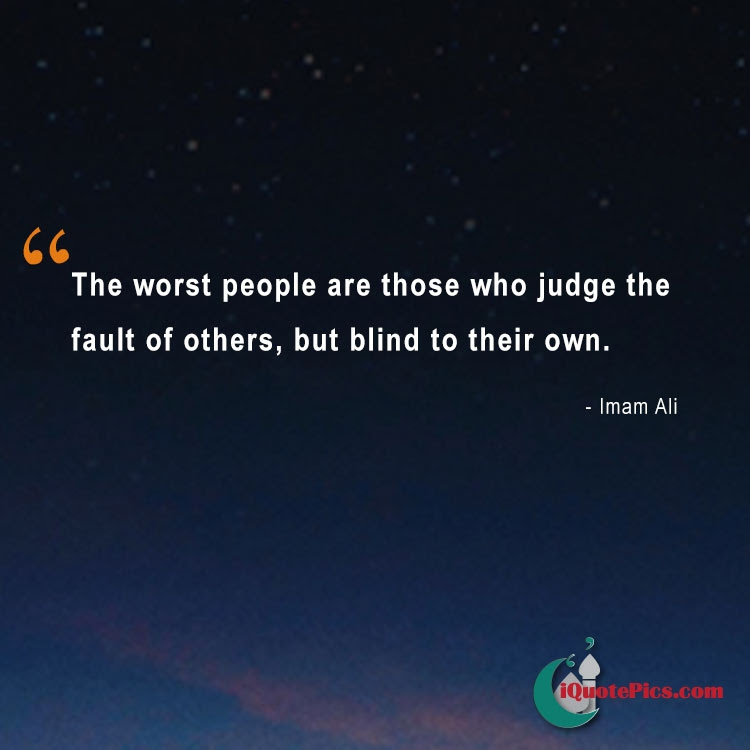 Judge Yourself Imam Ali