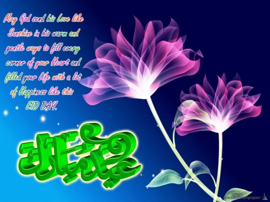 eid-greeting-cards-2012-pictures-photos-image-5