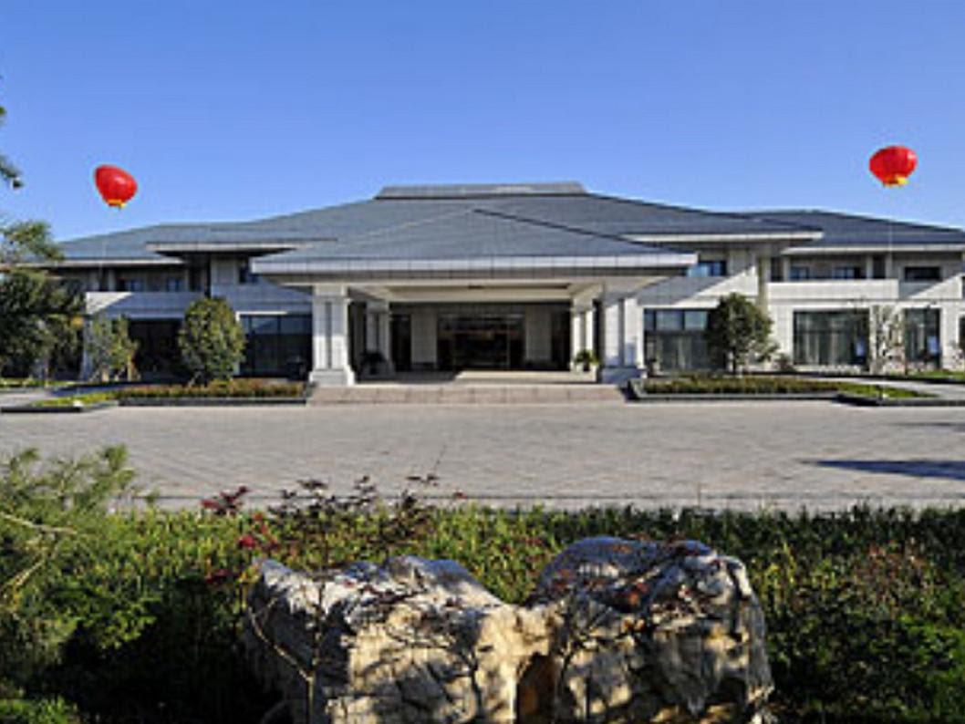 Zibo Qisheng International Hotel Reviews