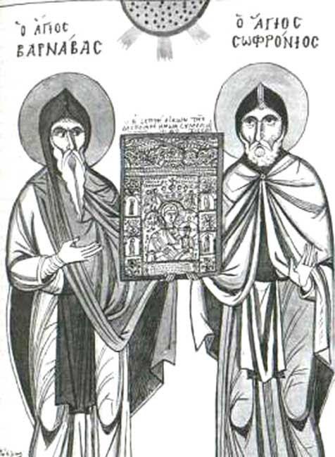 img VEN. BARNABAS and His Nephew Sophronius