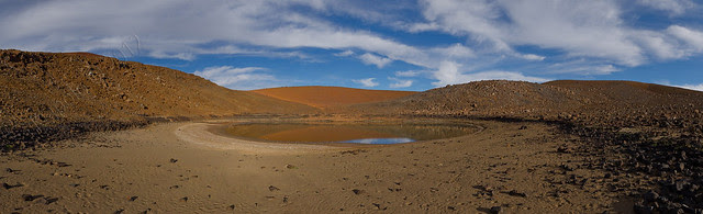 Lake Wai`au Panorama 2