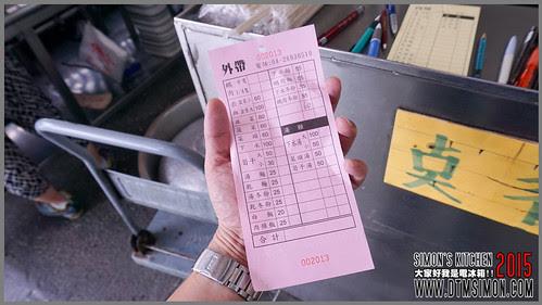 王田鵝肉09.jpg