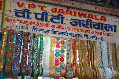 D'source Design Gallery on Kinari Bazaar Old Delhi